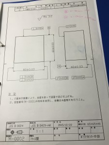 6面体の図面