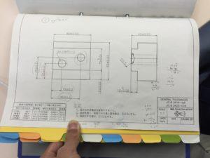 課題1の図面