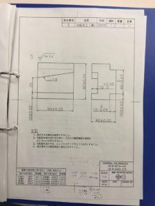 勾配部品の図面2