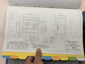 課題の図面2