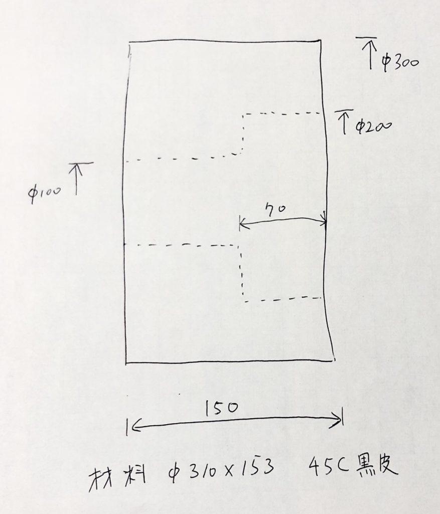 大径製品図面