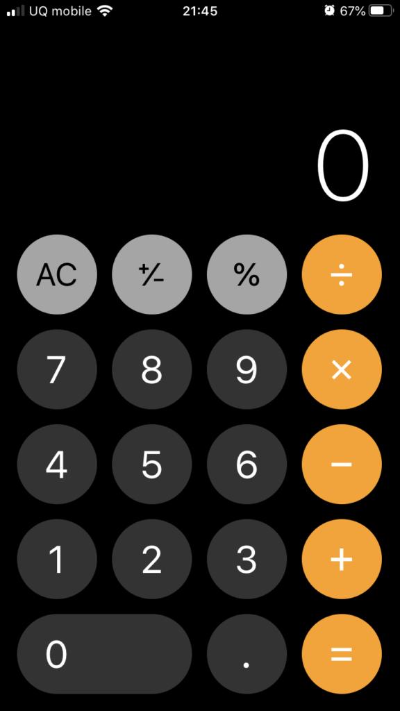 iphoneの電卓1